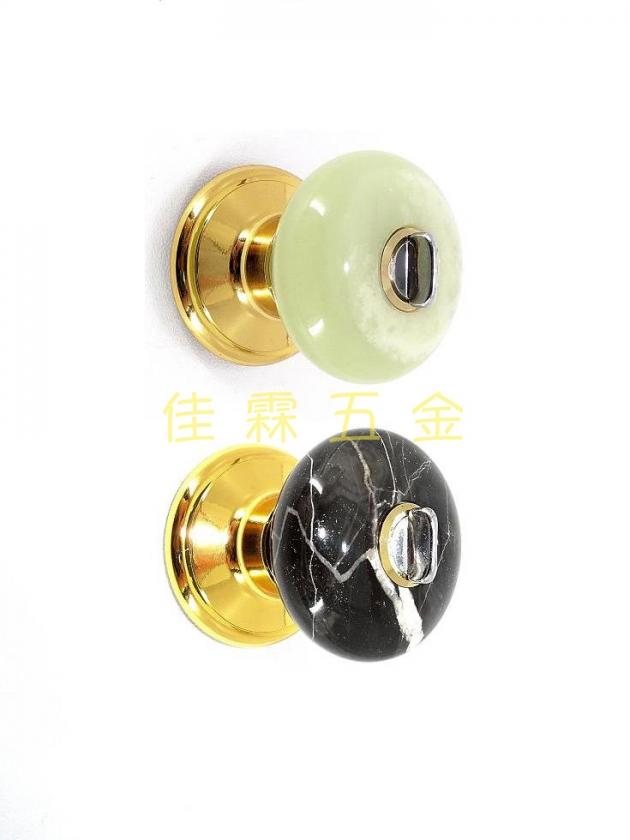S-8黑金石、S-7青玉石 1