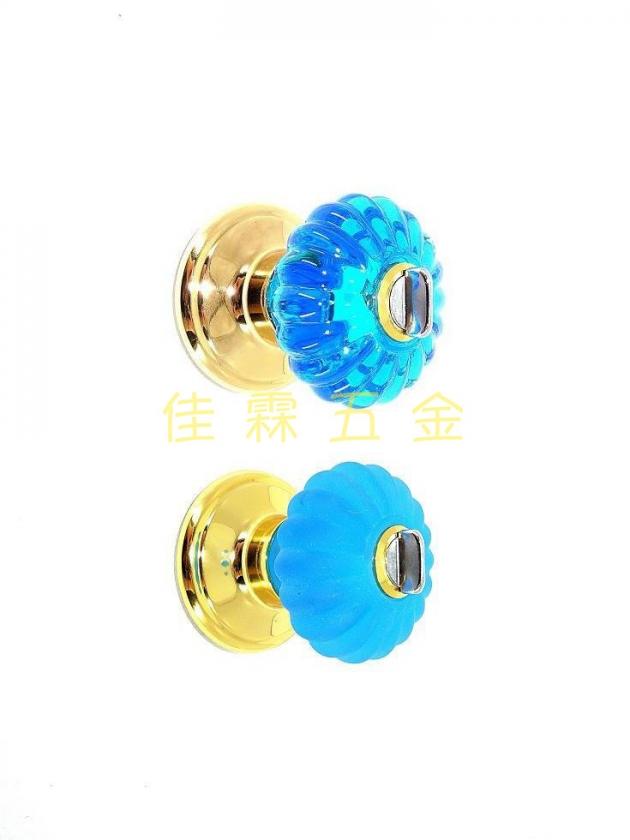 玻璃水晶喇叭鎖 藍、霧藍 1