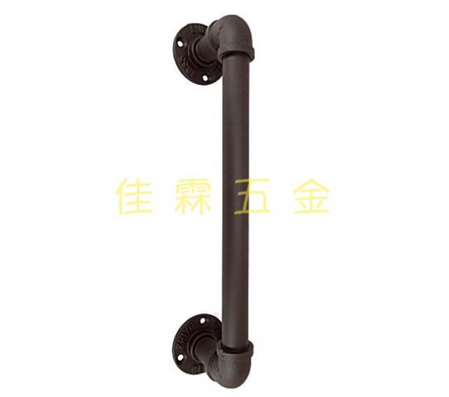 T1955-01水管工業風把手 3