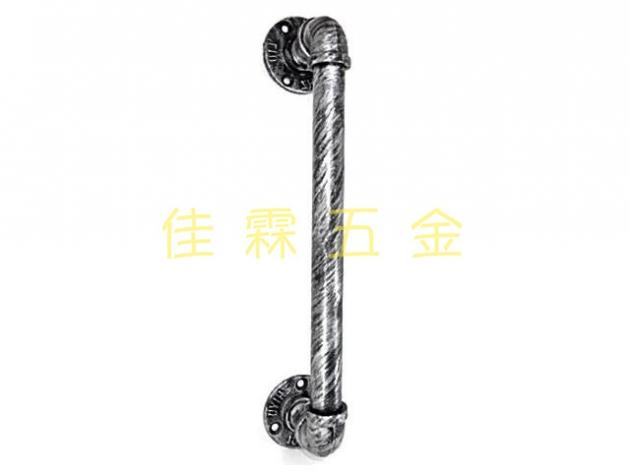 T1955-01水管工業風把手 4