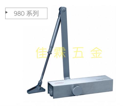 S980門弓器系列 標準內止動 1