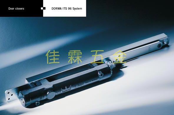 DORMA-IST96 隱藏式門弓器 1