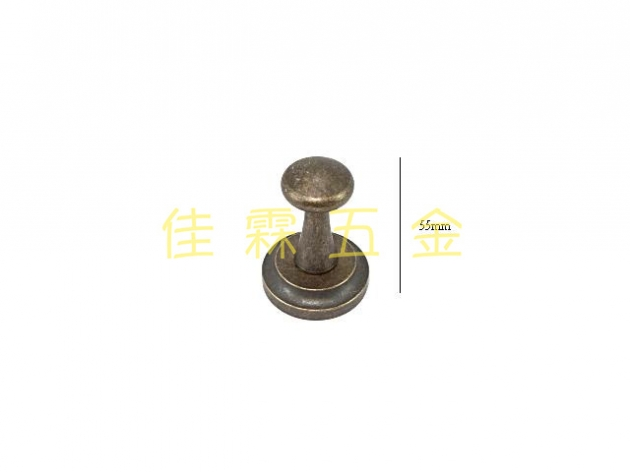 Q139銅衣鉤 1