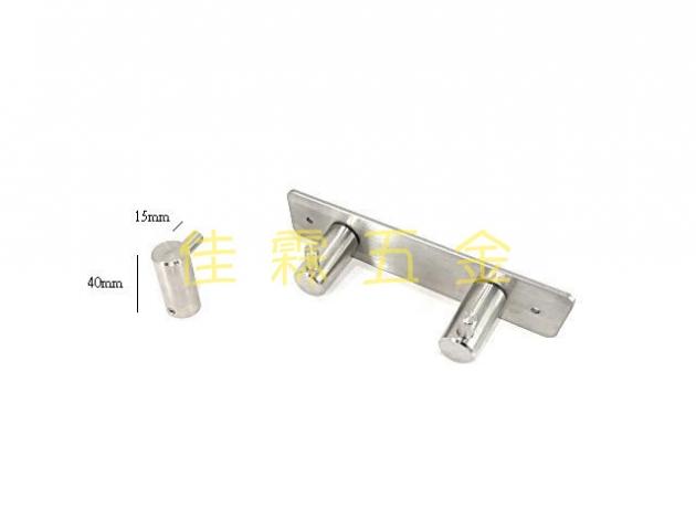 304不鏽鋼 NLF2021單勾、NLF2022雙勾、NLF2023 3勾 1