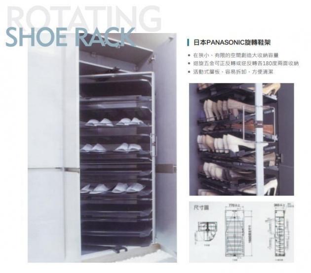 日本PANASONIC旋轉鞋架 1