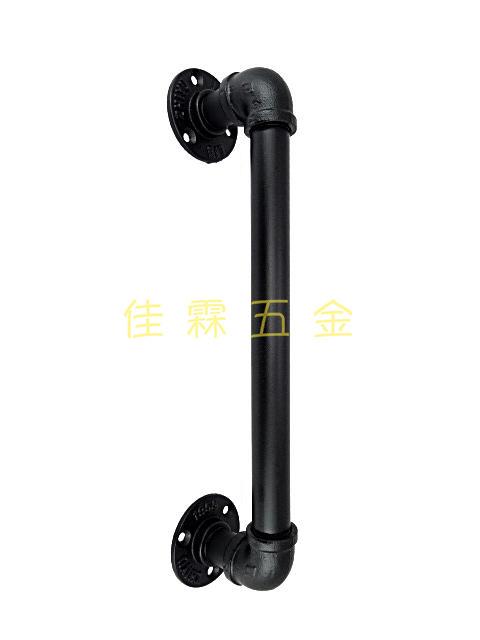 T1955-01水管工業風把手 1